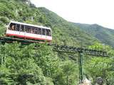 air track cable car